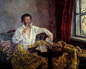 Pyotr Konchalovsky - Portrait of the poet Alexander Pushkin, 1932